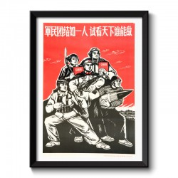 The Chinese Army Propaganda Framed Print