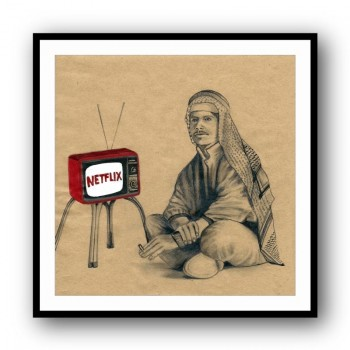 Chillin by Perry El Ashmawi Framed Art Print