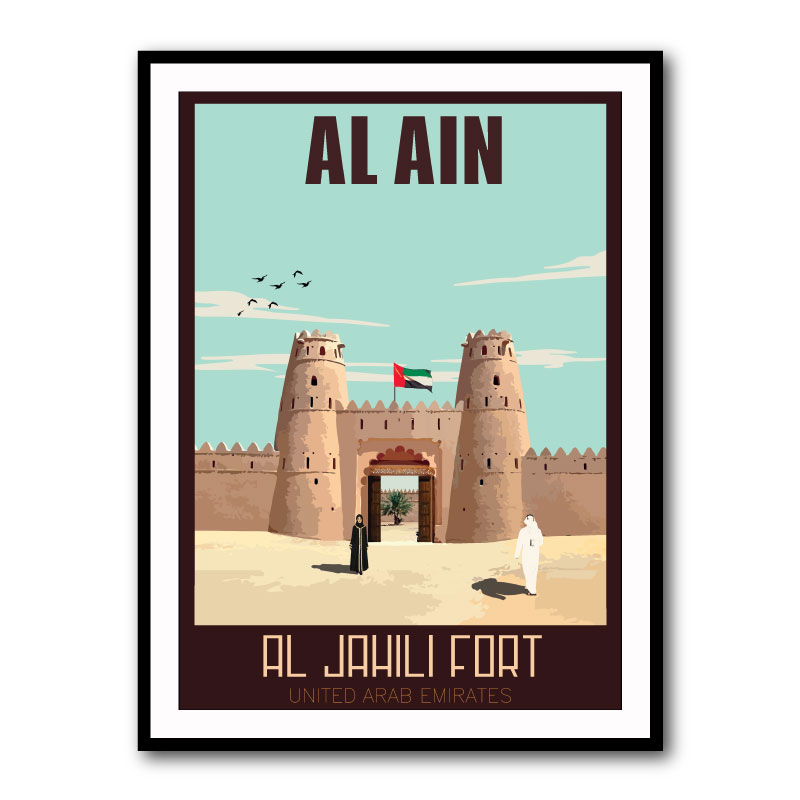 Al Jahili Fort Framed Art Print